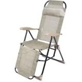 Кресло-шезлонг 3 с подножкой К3 песочный